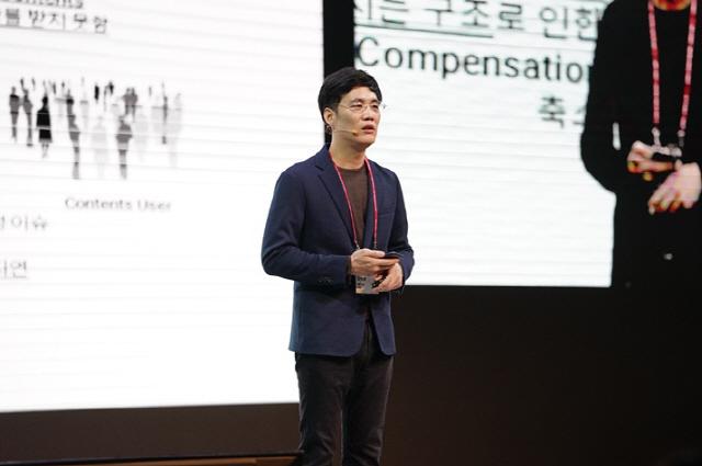 """[ABF in Seoul] 김석환 예스24 대표 """"블록체인, 콘텐츠 유통에 파괴적 혁신 가져올 것'"""