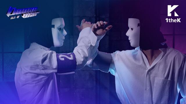 원더케이(1theK) '댄스워', 3R 'SILVER16' 1위 등극..최종우승자는 누구?