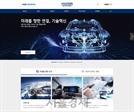 [SENTV] 현대차그룹, 홈페이지 개편… 미래 기술 경쟁력 소개