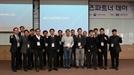 서울테크노파크, 기업 간 네트워킹 강화 위한 '2018년 비즈파트너스데이' 성료