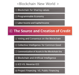 [Decenter New World④]CREDIT CREATION, FROM BANKS TO BLOCKCHAIN