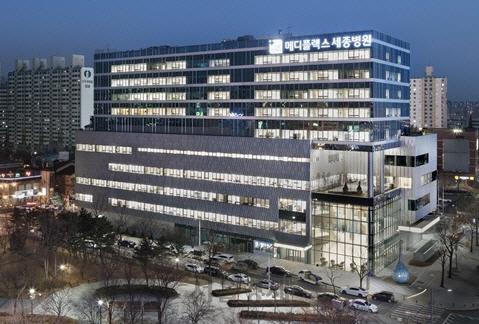 메디플렉스 세종병원, 지역응급의료센터 지정