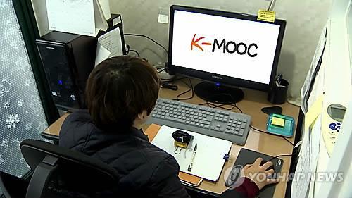 내년부터 일반인도 온라인 공개강좌 'K-무크' 듣고 학점 인정 받는다