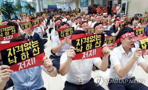 """""""공기업 낙하산 여전…임원 24%·감사 절반이 캠코더"""""""