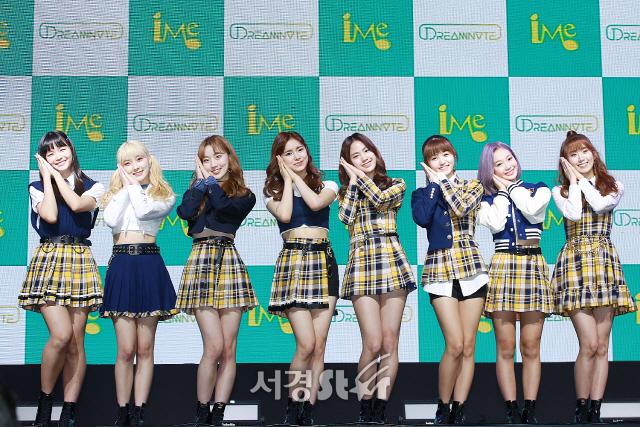 '따끈따끈한 8인조 신인 걸그룹 드림노트' (쇼케이스)