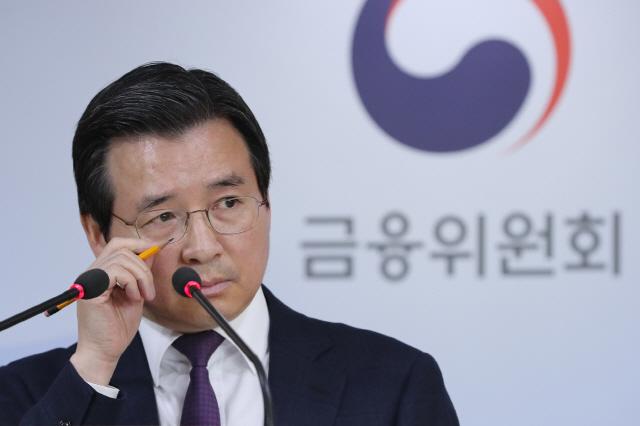 김용범 금융위 부위원장 '이달 ICO 실태조사 결과 나온다 '