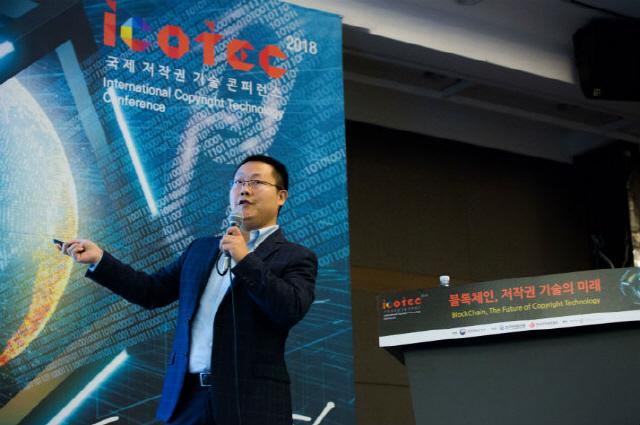 티안 텐센트 사무총장 '블록체인 가장 잘 융합될 분야는 데이터, AI 분석'
