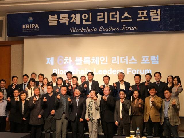 이혜훈 위원장 '정부, ICO에 대한 인식 변하고 있다'