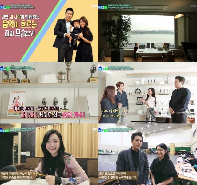 뮤지컬 배우 김소현-손준호 부부, 한 폭의 그림 같은 한강뷰 하우스 최초 공개