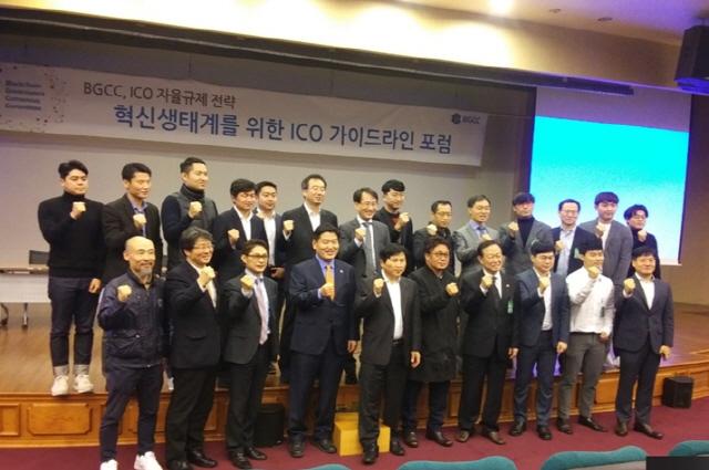 홍의락 의원 '벤처 자금조달, VC에서 ICO로 전환...정부 ICO기준 내놔야'