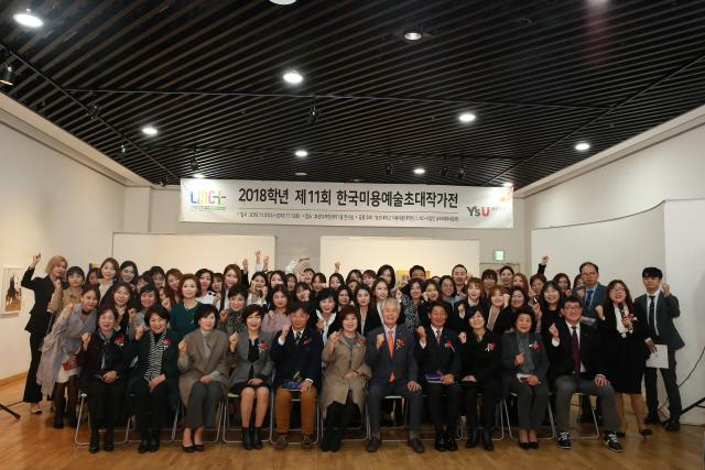 와이즈유 미용예술학과, 13일까지 '작품전시회'