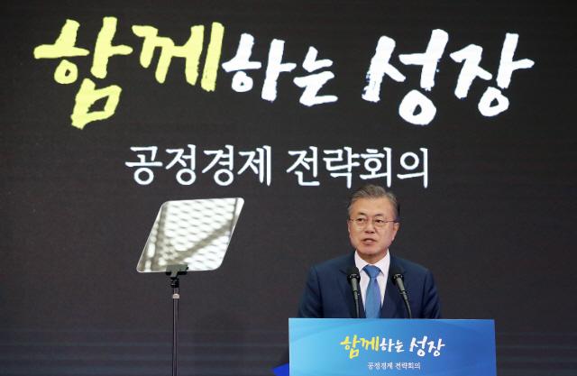 """文대통령 """"공정경제는 민주주의 이루는 일…상생협력 대기업 시혜 아니다"""""""