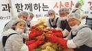 삼성물산 임직원 '사랑의 김치나눔'