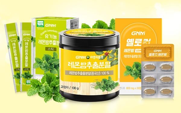 GNM자연의품격, 레몬밤 제형 다양화로 '골라 먹는 재미' 더했다