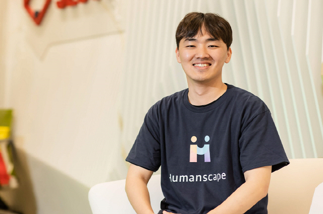 Humanscape aims to materialize 'patient journey'