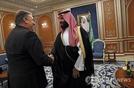 """폼페이오, 사우디 왕세자에 """"카슈끄지 살해관련자 책임지울 것"""""""