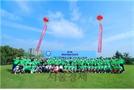 나노캠텍 중국조선족기업인 골프초청대회 상하이서 개최