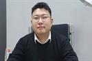 VitalHint Korea turns to blockchain to reinvent food platform