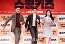 [종합] '스윙키즈' 도경수·박혜수·오정세...한국전쟁 한복판 탭댄스로 대통합
