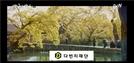 다빈치재단, tvN '백일의 낭군님' 등 한류문화콘텐츠 협업으로 눈길