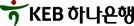 [2018 판매서비스 만족도-은행(대출) 부문 1위]KEB하나은행
