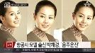 """박채경, '음주운전' 후 내놓은 답변은? 사과 대신 """"드릴 말씀이 없다"""""""