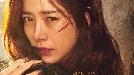 '미쓰백' 13일 오늘  극장동시 VOD 서비스 시작