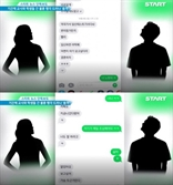 """논산 여교사, 제자와 나눈 대화 보니 """"임신테스트기 사놔, 자기야 조심해"""""""