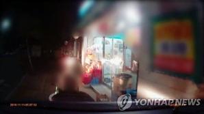 """30대 조현병 환자, 승합차로 행인들 향해 돌진 """"약 먹지않아 기억 안나"""" 모르쇠"""