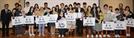 [SENTV] 가스공사, 홍보 콘텐츠 공모전 시상식 개최