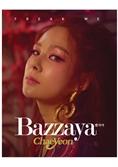 채연, 13일 새 미니 앨범 '봤자야(Bazzaya)' 한-중 동시 발매