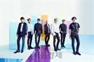 방탄소년단, 日 싱글 오리콘 주간 차트 1위