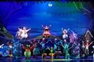 오페레타 뮤지컬 '판타지아' 12월 15일부터 국립중앙박물관 극장 용에서 개막