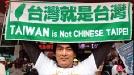 [만파식적]'타이완' 국명 찾기