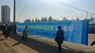 헬리오시티 총회 무산...현실이 된 '입주대란'