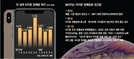 짙어진 아이폰 판매 둔화 신호…애플 정말 위기 빠지나