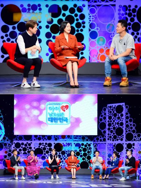 '희망TV' 박진희 '판사 남편 육아휴직 도움 많이 받아'…최고 육아 아빠 영광은 누구?