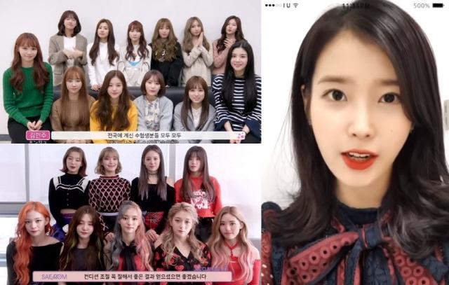 [SE★이슈] 아이유·아이즈원부터 뉴이스트W·인피니트까지…수능 응원 ★들