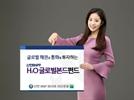 [에셋+ 베스트컬렉션] 신한BNPP자산운용 '신한BNPP H2O 글로벌본드펀드'