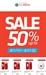 '더샘' 최대 50% 할인가… 어떤 상품있나 봤더니 '액션토끼' 에디션도?