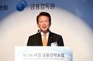 """한국당 교육위원들, 박용진 '로비' 발언에 """"법적조처 하겠다"""""""