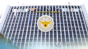 """이수역 폭행 사건 '논란'..""""남성 4명에게 여성 2명 집단폭행 당해"""""""