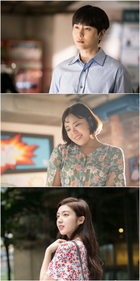 '커피야 부탁해' 용준형X김민영X채서진의 마법 같은 로맨스…12월 1일 첫방송