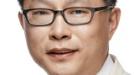 정양국 교수, 대한미세수술학회 이사장 취임