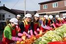 농협금융, 강원도 왕대추마을서 김장 행사