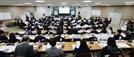 일선 판사들, 19일 '재판거래 연루 법관 탄핵 촉구' 논의한다