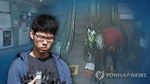 """강서 PC방 살인 김성수 동생, 경찰 """"공동폭행 혐의""""… 유족 """"살인 공범"""""""