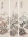 [조상인의 예(藝)-<87>노수현 '사계산수도']소나무와 운치 곁들인 정자...묵향에 스민 '무릉도원'