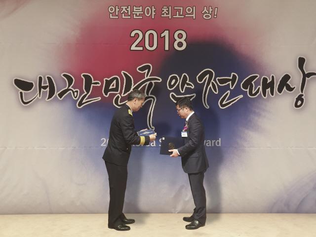 벡스코, '제17회 대한민국 안전대상 대통령상' 수상