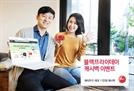 카드사, 캐시백·배송비할인 블프 이벤트 '후끈'